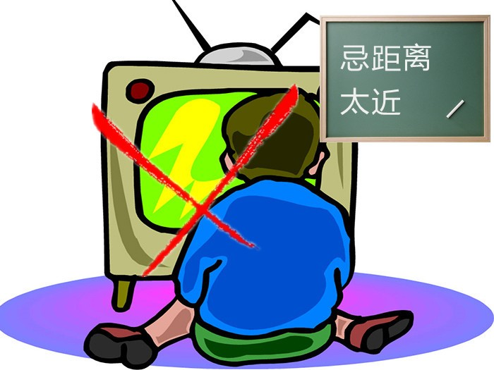 关孩子看电视十忌